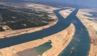ما هي أهمية قناة السويس