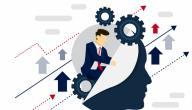 أهمية الإدارة الاستراتيجية
