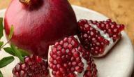 فاكهة تشفي من العقم للرجل