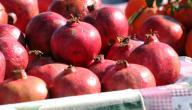 فوائد فاكهة الرمان