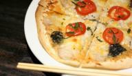 طريقة عمل فطائر البيتزا