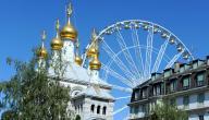 أهم الأماكن السياحية في جنيف