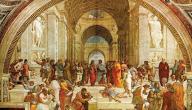 أهم المدارس الفلسفية