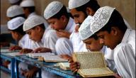 طرق حفظ القرآن الكريم بسهولة
