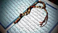 طرق إبداعية لحفظ القرآن