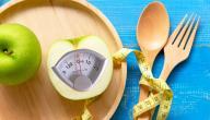 أفضل طرق إنقاص الوزن