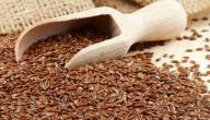 طريقة استخدام بذرة الكتان لتخفيف الوزن