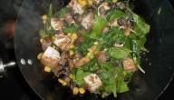 طريقة طبخ السبانخ مع اللحمة