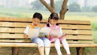 أهمية القراءة للفرد والمجتمع