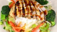 طريقة تحضير أرز بالخضار و الفراخ