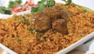 طريقة تحضير أرز الكبسة باللحمة