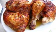 أسهل طريقة لطبخ الدجاج