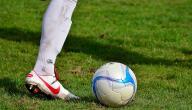 أول من اخترع كرة القدم