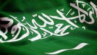 أهمية موقع المملكة العربية السعودية