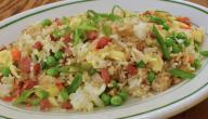 طريقة تحضير أرز أبيض بالجزر