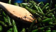 طرق طبخ الفاصوليا الخضراء
