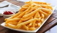 طريقة قلي البطاطس بدون زيت