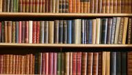 أهم كتب السيرة النبوية