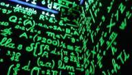 بحث عن أهمية الرياضيات في حياتنا