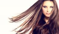 وصفات لتكثيف وتطويل الشعر