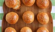 طريقة عمل خبز الهمبرجر