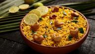 طريقة عمل أرز هندي