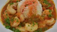 طريقة طبخ الروبيان مع الأرز
