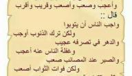 أقوال الإمام الشافعي