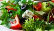 أكلات سهلة وسريعة