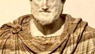 حكم أرسطو
