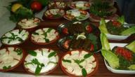 طريقة تحضير أكلات شامية مشهورة