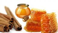فوائد القرفة والعسل للتخسيس