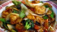 طريقة تحضير أكلات صينية
