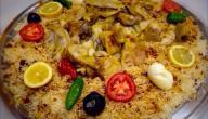 طريقة تحضير أكلات شعبية سعودية