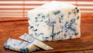 فوائد الجبنة الزرقاء