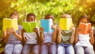 فوائد القراءة وأثرها على الفرد والمجتمع