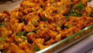 طريقة تحضير أكلات هندية حارة