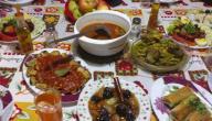 طريقة تحضير أكلات رمضانية