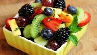 طريقة سلطة الفواكه
