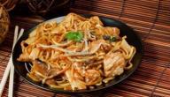 طريقة إعداد أكلات صينية