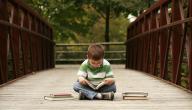 أهمية القراءة والمطالعة