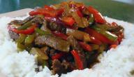 طريقة عمل أكلات شرقية