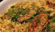 طريقة عمل أرز بالسمك