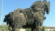 قصة حصان طروادة