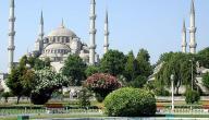 أحلى الأماكن في تركيا