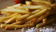 طريقة عمل البطاطا المقلية