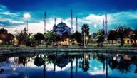 أحلى الأماكن في إسطنبول
