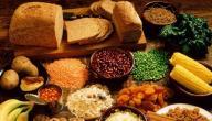 ما هي الأحماض الأمينية الأساسية