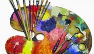 مجالات التربية الفنية