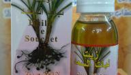 فوائد زيت نبات السعد
